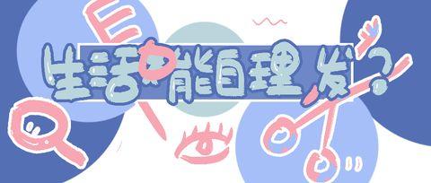 Text, Font, Banner, Graphics, Clip art, Logo, Graphic design, Illustration,